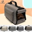 寵物外出包 比熊泰迪外出包貓籠子狗包手提包貓書包便攜籠箱單肩寵物包貓背包【幸福小屋】