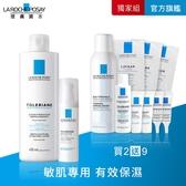 理膚寶水 多容安濕潤乳液40ML+化妝水400ML重量版 敏肌乳液 敏肌乳液