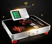 手提無線便攜式電子秤臺秤300kg分離式小型只顯示公斤 熊熊物語