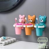 衛生間硅膠牙刷牙膏架漱口杯置物架掛壁式【樹可雜貨鋪】