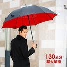 《限宅配》雙層超大全自動直傘 高爾夫傘 LS3268 遮陽傘