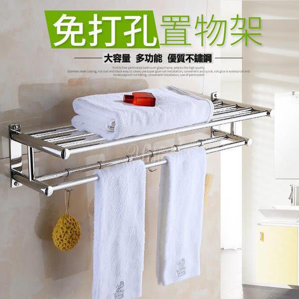 免打孔浴巾架衛生間毛巾架浴室置物架不銹鋼免釘毛巾桿雙層(60cm款)