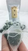 綠茶18入 三角立體包 全祥茶莊