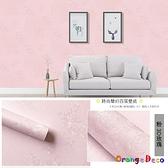 【橘果設計】玫瑰風格 自黏壁紙 10米長 多款可選 DIY組合壁貼牆貼室內設計裝潢