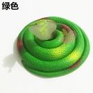 仿真蛇玩具蛇假田蛇模型兒童玩具軟膠橡膠蛇整人惡搞道具【快速出貨】