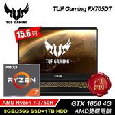 【ASUS 華碩】TUF Gaming FX705DT-0041B3750H 17.3吋 電競筆電 戰斧黑