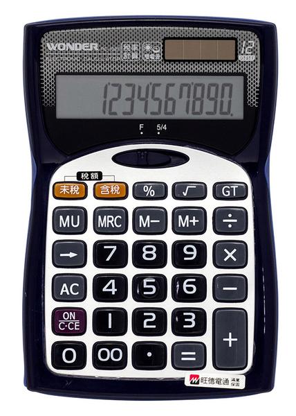 WONDER旺德 多功能計算機 PC-102T(隨機出貨不挑色)【福利品九成新】