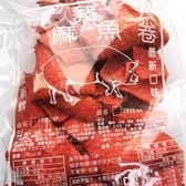 古早味零食 大豬公韓國烤肉香辣魚片香香棒蜜汁鮭魚燒鐵板燒小卷鯉魚王沙嗲蜜魚片【正心堂】