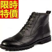 馬丁靴-大方潮流必備男中筒靴2色58f44【巴黎精品】
