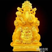開光招財神擺件佛龕文財神爺佛像風水家居裝飾客廳公司喬遷禮品 韓語空間
