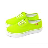 TOP GIRL 繽紛輕柔厚底帆布鞋-螢淺綠
