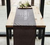 創意北歐歐美棉麻餐桌旗桌布臺面布簡約現代英文【極簡生活館】