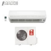 【MAXE萬士益】12-13坪定頻冷專分離式冷氣MAS-90MR/RA-90MR