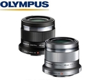 [EYE DC] OLYMPUS M.ZUIKO 45mm F1.8 EW-M4518 M4/3 餅乾鏡 平行輸入 一年保固 (分12.24期) 送保護鏡