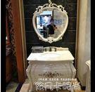 仿古歐式衛生間洗臉盆衛浴櫃橡木組合實木浴...