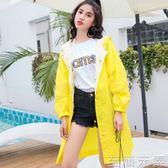 防曬衣韓版防曬衫寬鬆bf外套防曬服防紫外線   至簡元素