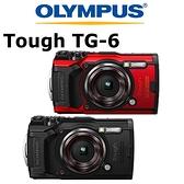 【】Olympus Tough TG-6 六防旗艦數位相機 裸機防水15米 2.1米防撞 TG6【平行輸入】WW