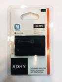 SONY NP-FM500H 原廠鋰電池 完整盒裝 【台灣索尼公司貨】