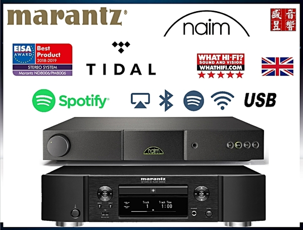 『門市有現貨』日本製 Marantz ND8006 CD串流播放器 + 英國製 Naim Nait 5si 綜合擴大機 - 公司貨