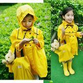 兒童雨衣韓版防水雨披