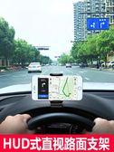 車載手機支架汽車儀表臺卡扣式支撐架