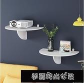 投影支架 投影儀支架壁掛免打孔架子床頭投影機支架床上掛墻放置托盤置物架 【快速出貨】