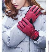 手套女冬季保暖騎行摩托車加絨加厚滑雪棉手套防風騎車男士皮手套第七公社