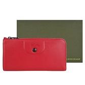 【南紡購物中心】LONGCHAMP  Le Pliage Cuir系列小羊皮L型黑扣拉鍊長夾(紅)