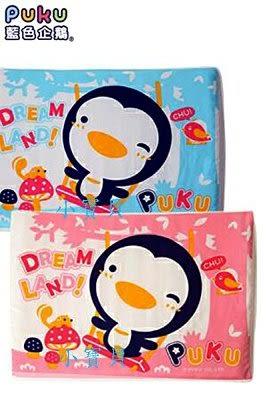 藍色企鵝 PUKU 方形乳膠枕