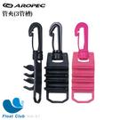 AROPEC 管夾 (3管槽) HH-07