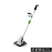 家用小型電動割草機打草機剪草機除草機割草神器雜草坪修剪機