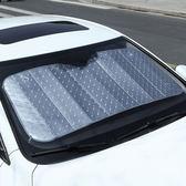 ✭慢思行✭【N295】汽車防曬遮陽擋 前擋風玻璃 防曬 隔熱板 遮陽板 太陽 光遮簾 雙面鋁箔