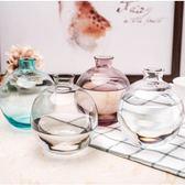 歐式圓球玻璃花瓶彩色家居餐桌裝飾擺件簡約小花瓶一支花水培花器·Ifashion