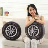 個性創意 逼真3d汽車輪胎毛絨靠墊DSHY 七夕情人節