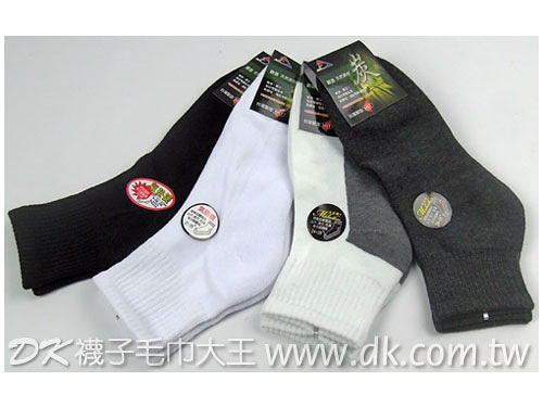 台灣製 休閒氣墊襪 運動襪 短襪 (4雙) ~DK襪子毛巾大王