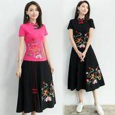 短袖裙裝 民族風復古繡花中大尺碼短袖T恤上衣 棉麻半身裙大擺裙兩件套