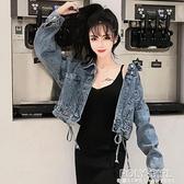 牛仔外套 2021秋季新款網紅時尚洋氣寬鬆顯瘦百搭長袖牛仔短外套女裝潮上衣 夏季新品