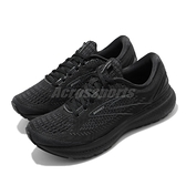 BROOKS 慢跑鞋 Glycerin 19 2E Wide 寬楦頭 黑 灰 男鞋 跑步 路跑 緩震 運動鞋 【ACS】 1103562E071