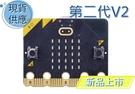 Micro:bit V2 開發板...