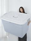 收納箱塑料特大號收納箱加厚超大容量衣服整理箱子大號家用儲物盒清倉