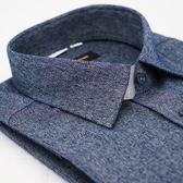 【金‧安德森】深灰保暖窄版長袖襯衫