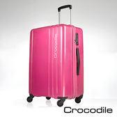 Crocodile 鏡面旅行箱含TSA鎖-薔薇桃-27吋  0111-6027-12
