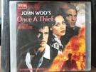 挖寶二手片-V05-065-正版VCD-電影【1998縱橫四海】-吳宇森好萊塢鉅作(直購價)