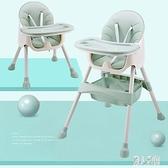 家用多功能加固兒童餐椅寶寶椅子嬰兒吃飯座椅便攜式兒童成長飯桌『麗人雅苑』
