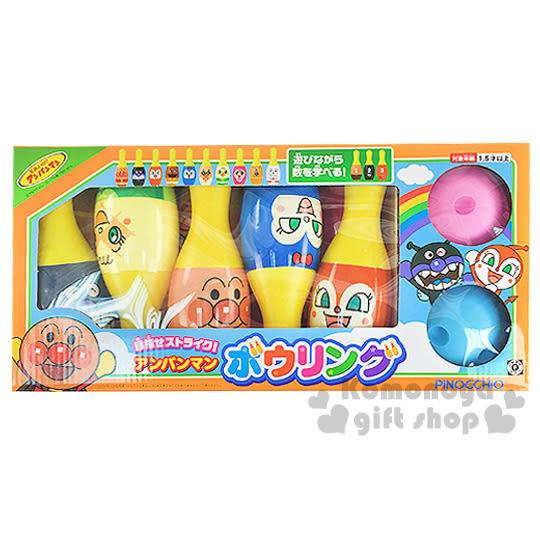 日本限定 麵包超人 保齡球 兒童 益智玩具組