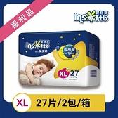 【南紡購物中心】【福利品】嬰舒寶 大寶寶穿的拉拉褲/學步褲-XL(54片/箱)