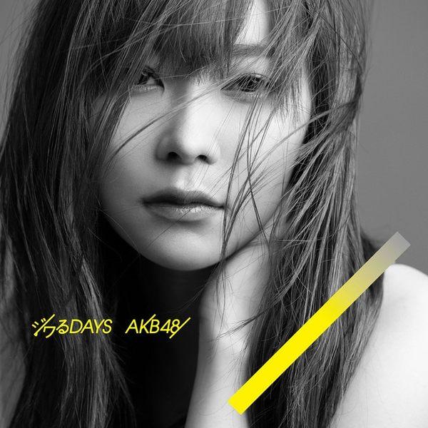 AKB48 回憶上心頭DAYS Type-A 台壓版 CD附DVD 免運 (購潮8)