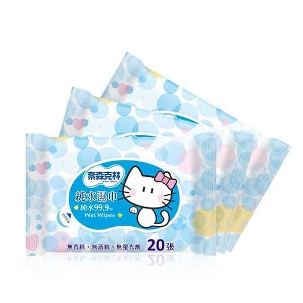 奈森克林純水濕紙巾(20抽x3包)