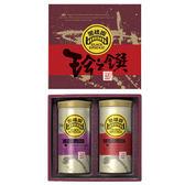 【黑橋牌】雙喜禮盒C (肉酥罐、海苔肉酥罐) - 團圓伴手禮禮盒