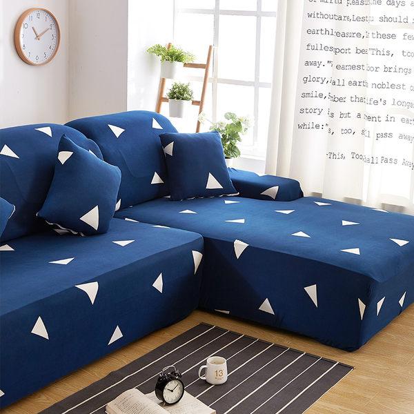 沙發罩全包萬用能罩客廳沙發墊四季通用布藝罩巾全蓋沙發罩